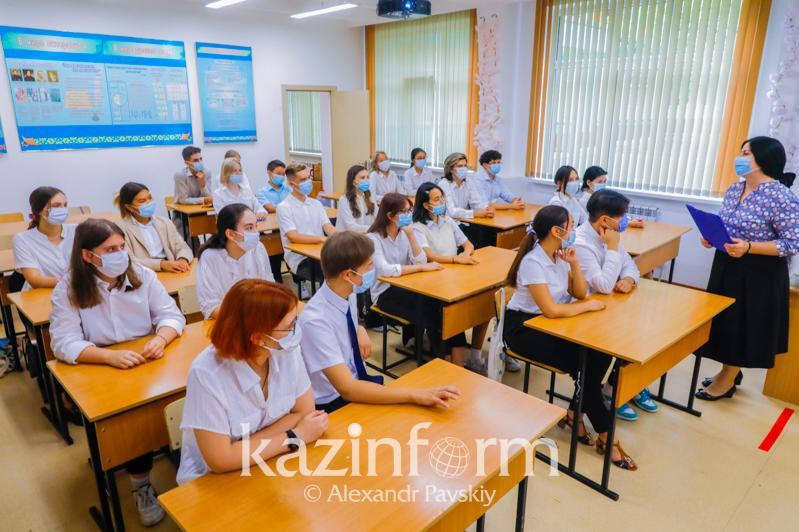 Каков формат обучения школьников в Казахстане и за рубежом в новом учебном году