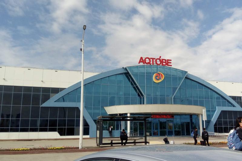 Депутаты усомнились в обоснованности стоимости международного аэропорта Актобе при приватизации