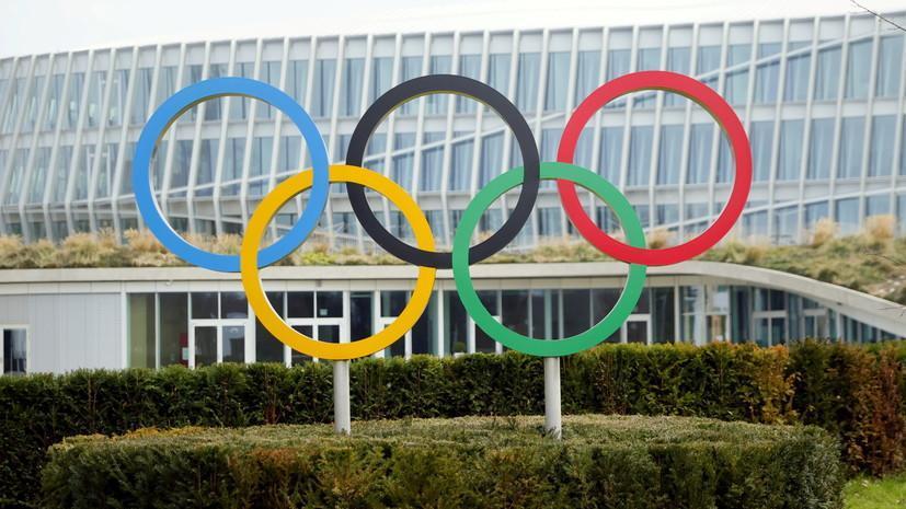 国际奥委会取消朝鲜奥委会资格至2022年底