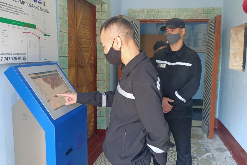 Первый электронный магазин появился в Карагандинской колонии