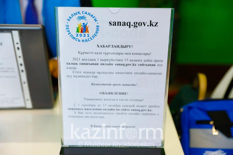 В стране открыто более 3 тысяч уголков переписи