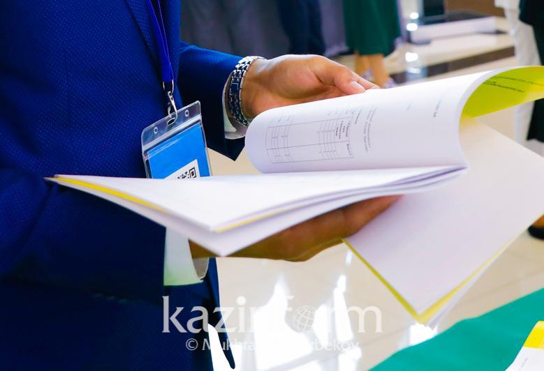 Роль государственного аудита обсуждают казахстанские и международные эксперты