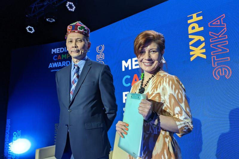 The Third Annual Central Asian Media Fest begins today