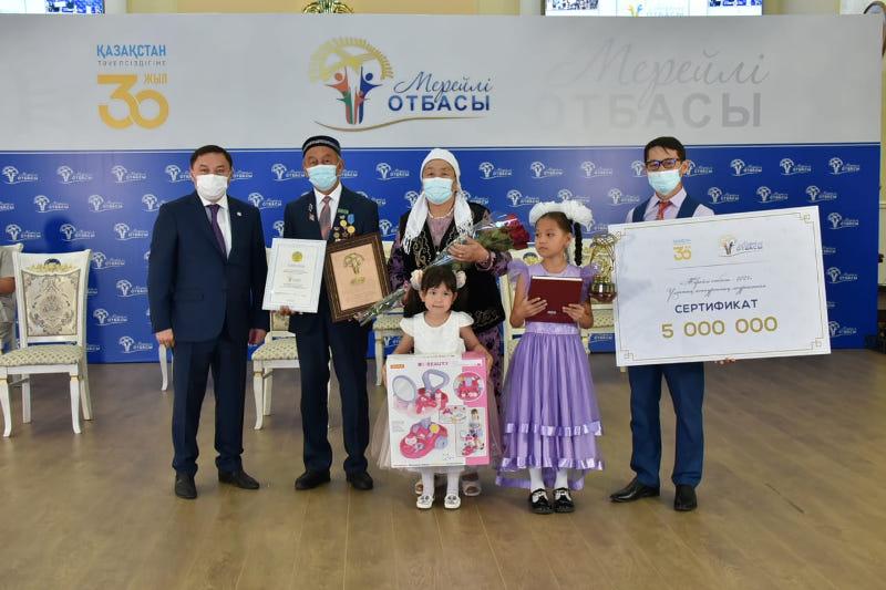 Победителей конкурса «Мерейлі отбасы» наградили в Акмолинской области