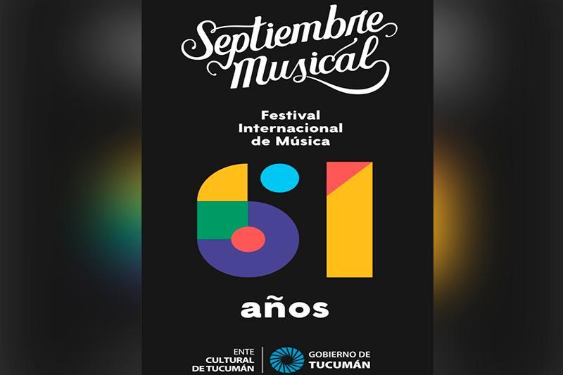 Казахстан представит свою культуру на фестивале Septiembre Musical в Аргентине