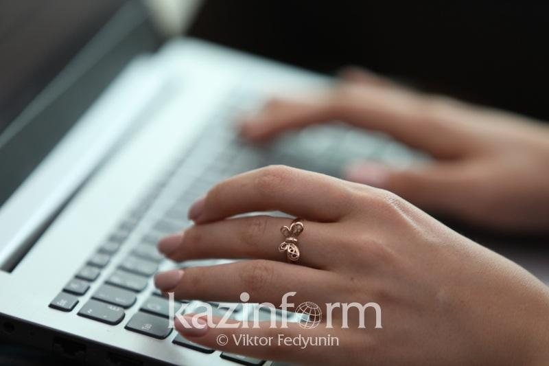 Более 2 миллионов человек прошли перепись в онлайн режиме