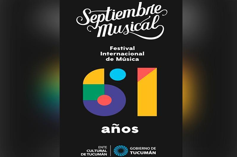 哈萨克斯坦将参加阿根廷九月音乐节