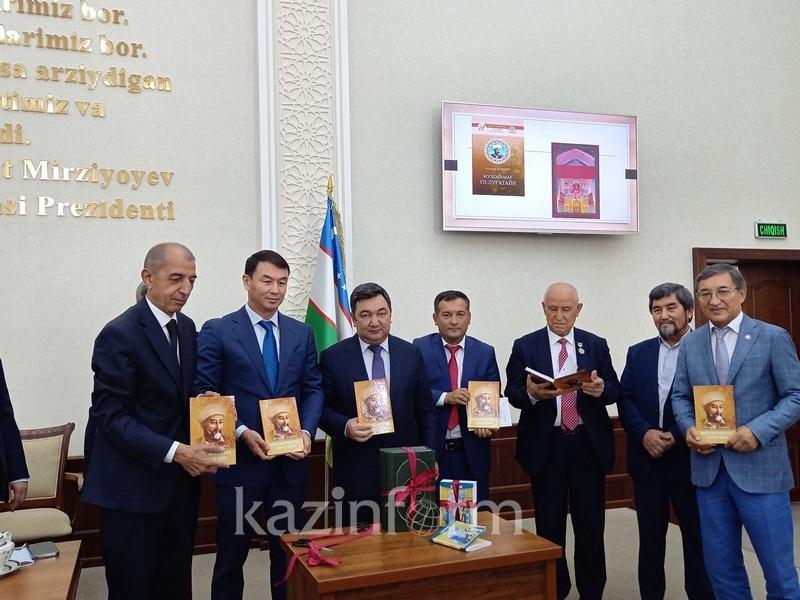 Тюркская академия презентовала книги Алишера Навои