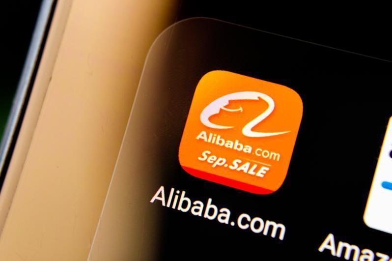Қозоғистоннинг 100 та компанияси AliBaba савдо майдончасида олтин аккаунтига эга бўлди