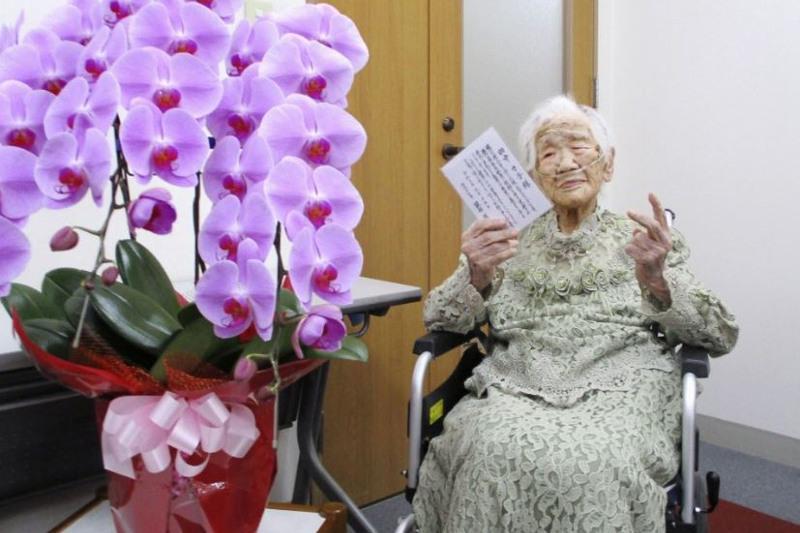 Жапонияда 100 жастан асқандар саны рекордтық 86510 адамға жетті
