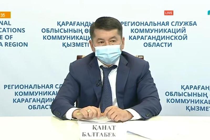 О сроке уплаты налога на имущество напомнили жителям Карагандинской области
