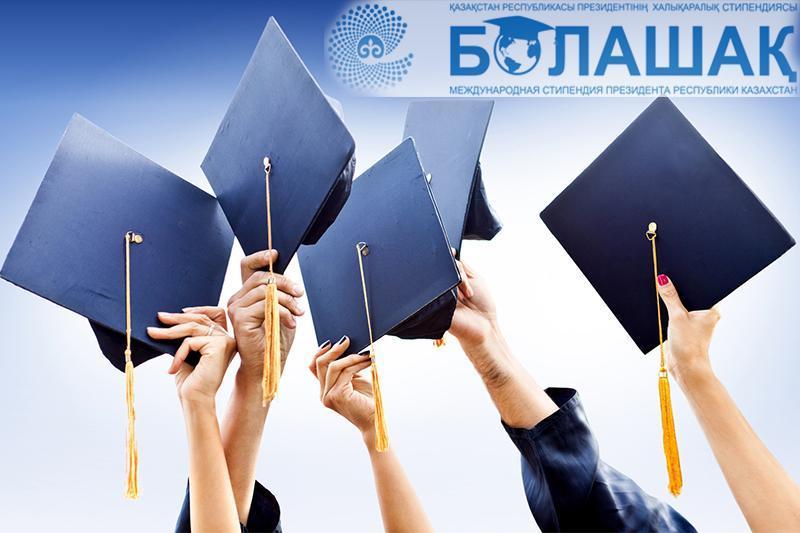 «Болашақ» түлектері қазақстандық оқушыларға көмектеспек