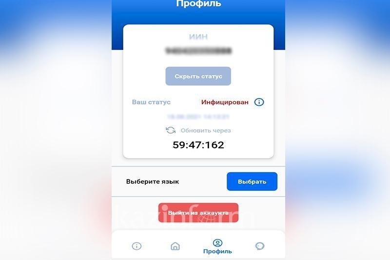 На 3,8 млн тенге оштрафовали нарушителей с «красным» статусом в Алматинской области