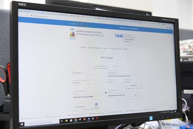 В Сарыагаше 100-летние жители приняли участие в онлайн-переписи