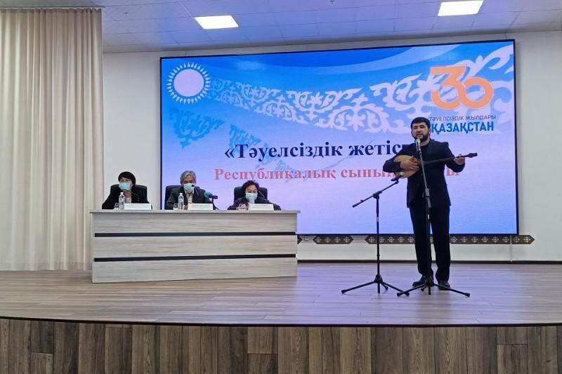 О достижениях Казахстана за годы независимости рассказали карагандинским школьникам