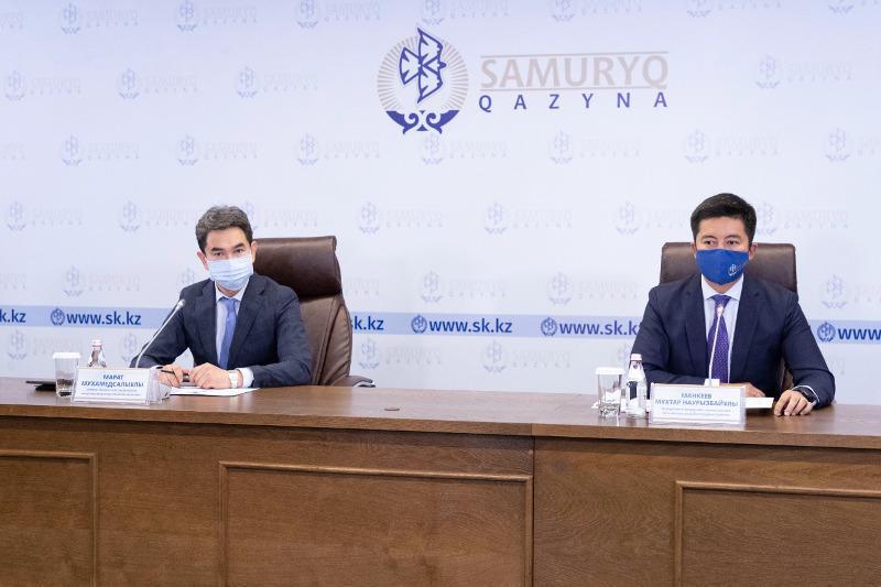 75% работников группы «Самрук-Қазына» получили первую дозу вакцины от коронавируса