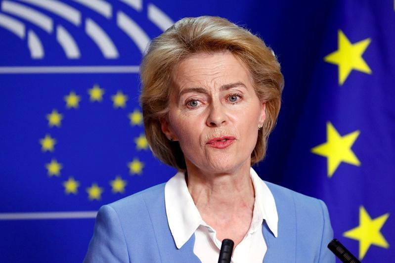 Глава Еврокомиссии: Наш главный приоритет - ускорить глобальную вакцинацию