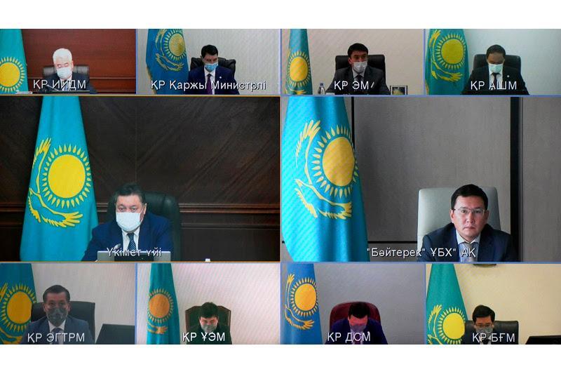 Премьер-Министр РК провел заседание Инвестштаба