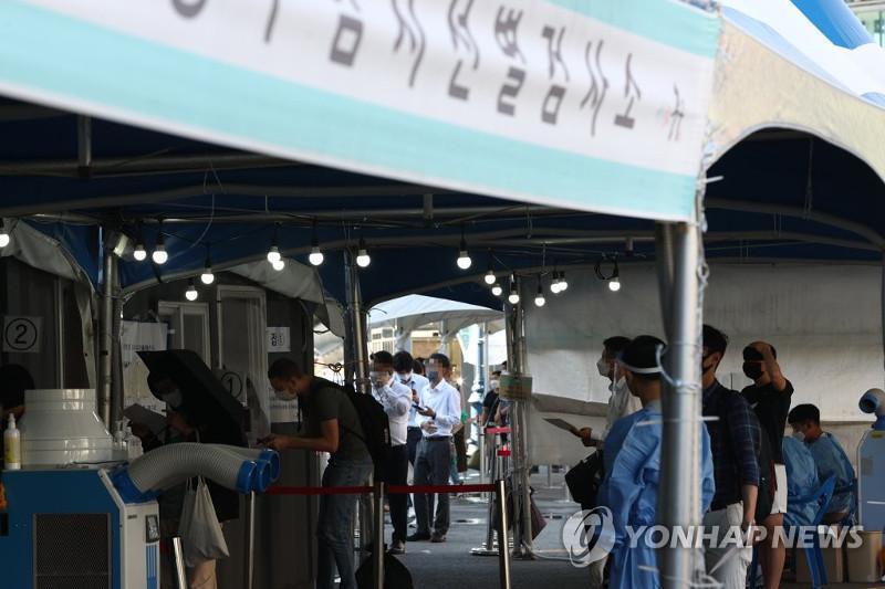 韩国首都圈新冠肺炎感染病例创疫情以来最高水平