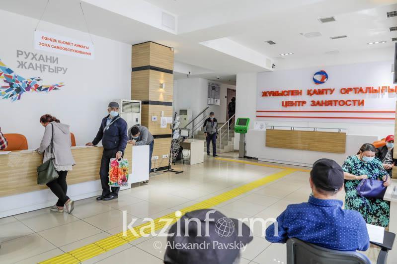 25 тысяч алматинцев нашли работу, обратившись в Центр занятости