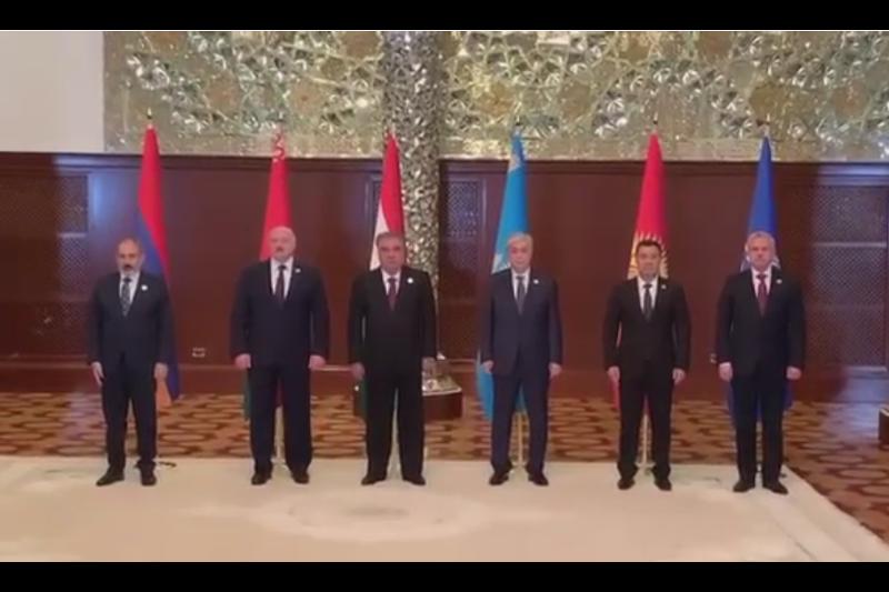 集体安全条约组织峰会正式开始