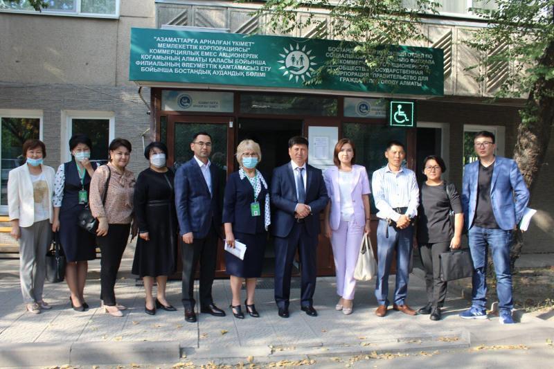 Қырғызстан мемлекеттік қызмет көрсетудің қазақстандық тәжірибесімен танысты