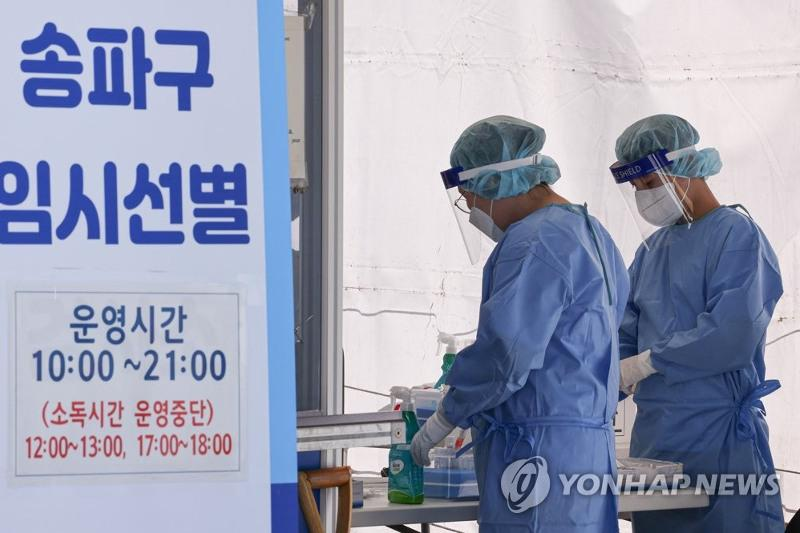 New cases fall under 2,000 in S. Korea; post-holiday infections in focus