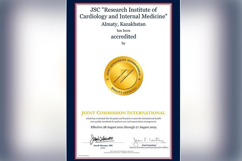 Kardıologııa jáne ishki aýrýlar ǵylymı-zertteý ınstıtýty JCI sertıfıkatyn aldy