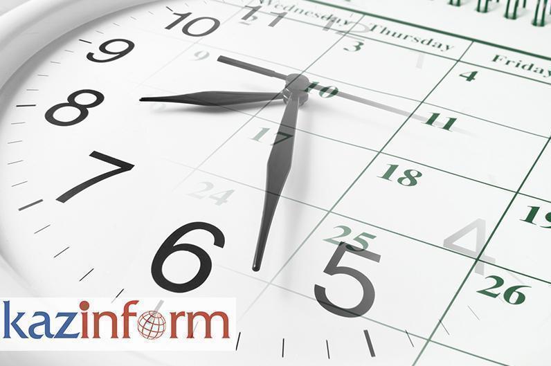 September 17. Kazinform's timeline of major events