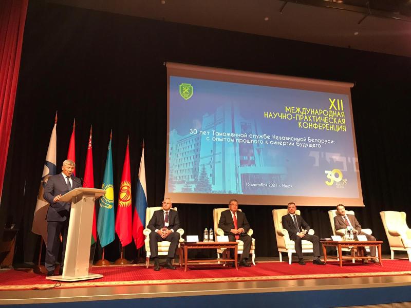 Казахстан принял участие в конференции, посвященной 30-летию таможенной службы Беларуси