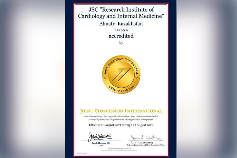 Қозоғистон Кардиология ва ички касалликлар илмий-тадқиқот институти JCI сертификатини олди