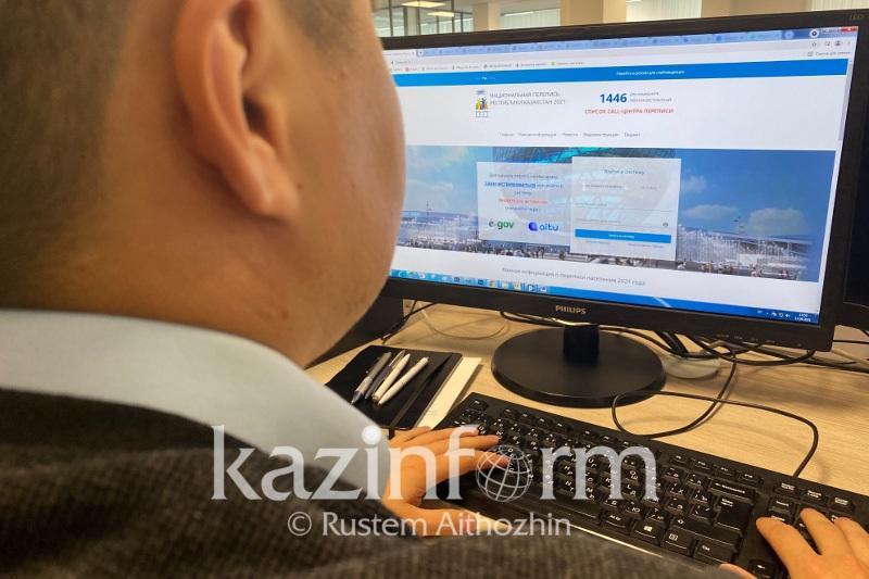 Более 300 тысяч человек в Алматинской области прошли перепись населения онлайн