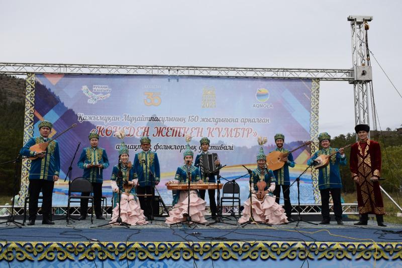 Региональный фольклорный фестиваль прошел в Акмолинской области