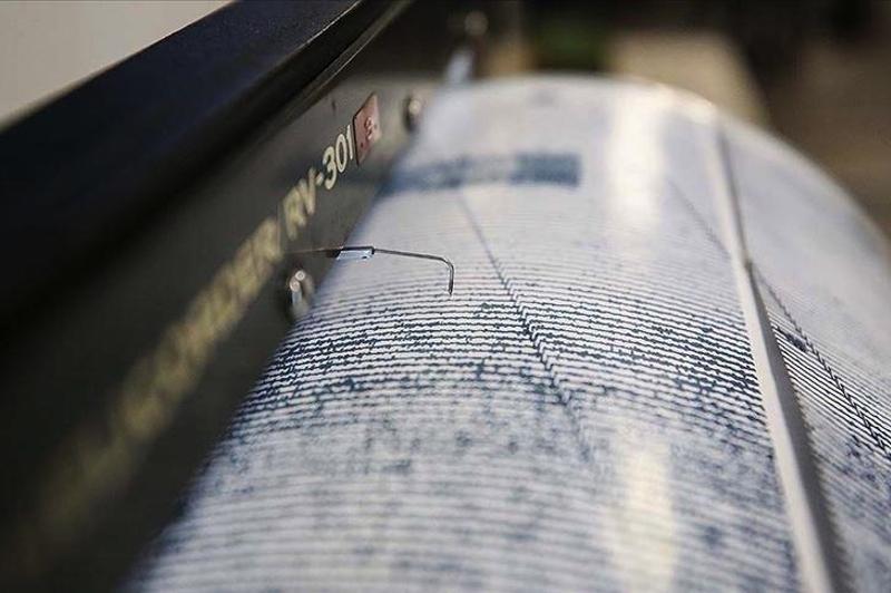 Землетрясение произошло в419 кмотАлматы
