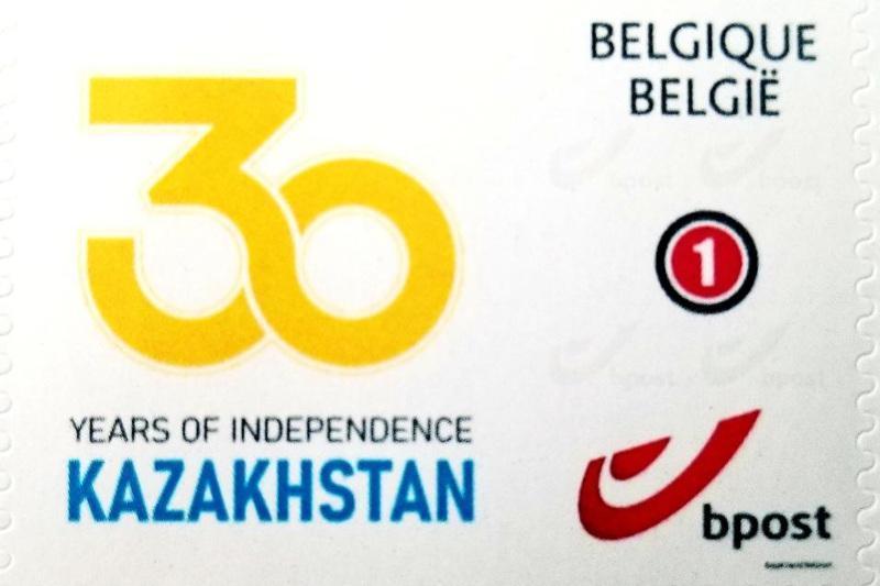 Бельгияда Қозоғистон Мустақиллигининг 30 йиллиги шарафига почта маркалари чиқарилди