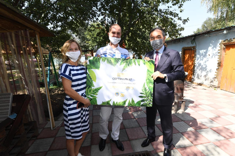 В Алматы определены победители конкурса на лучшее озеленение дворов