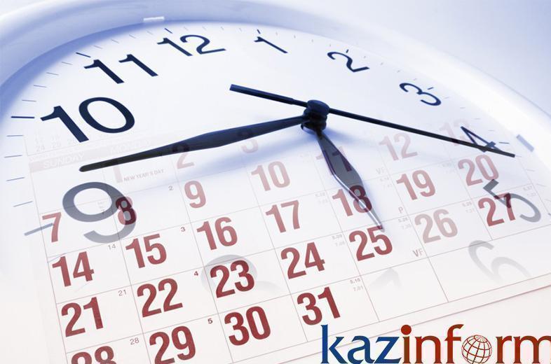 September 20. Kazinform's timeline of major events