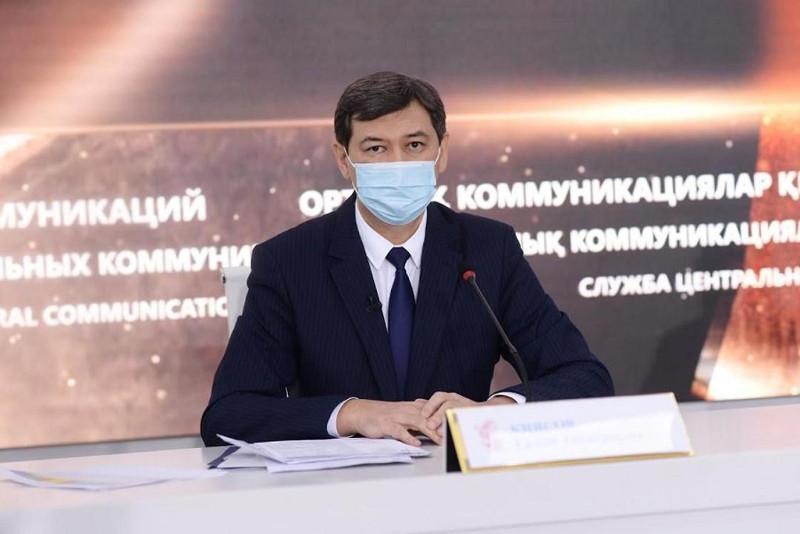 Главный санврач РК внес изменения в постановление
