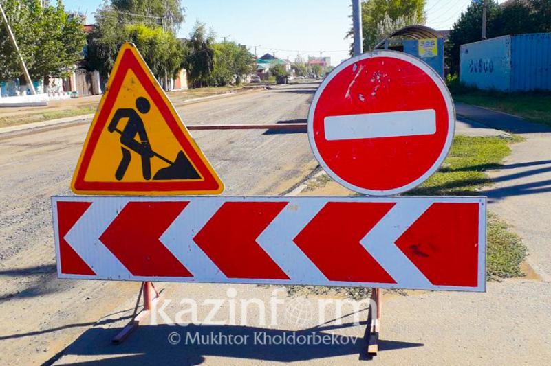 Движение транспорта ограничат по улице Хаджимукана в Алматы