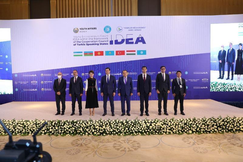 新闻部长出席第五届突厥议会青年和体育事务部长级会议