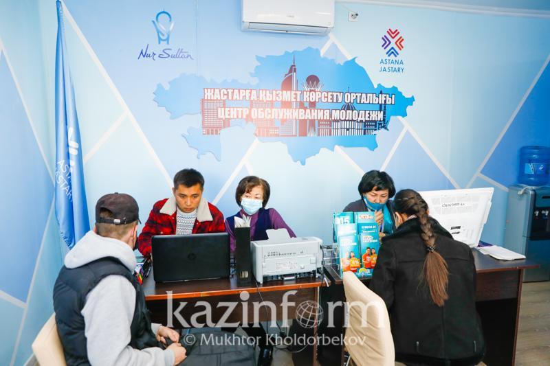 Нұр-Сұлтанда жастарға арналған қызмет көрсету орталықтары ашылады