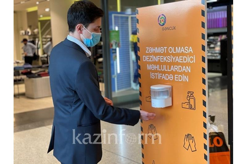 Как соблюдается карантин в Азербайджане