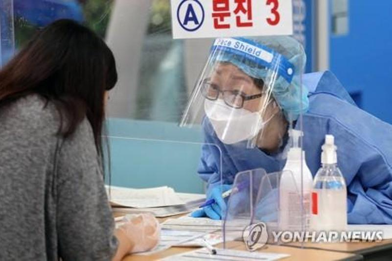 New cases over 1,600 in S. Korea; concerns grow over further spread after Chuseok holiday