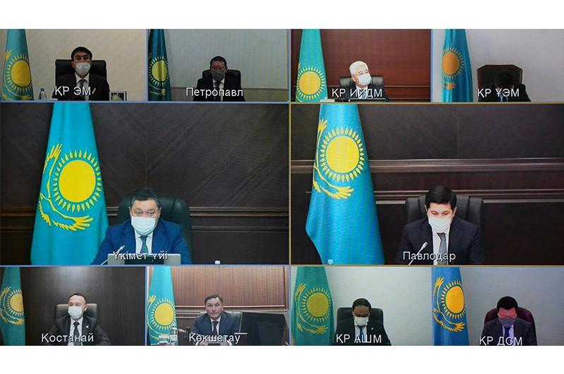 Комплексный план развития Экибастуза представили в Правительстве