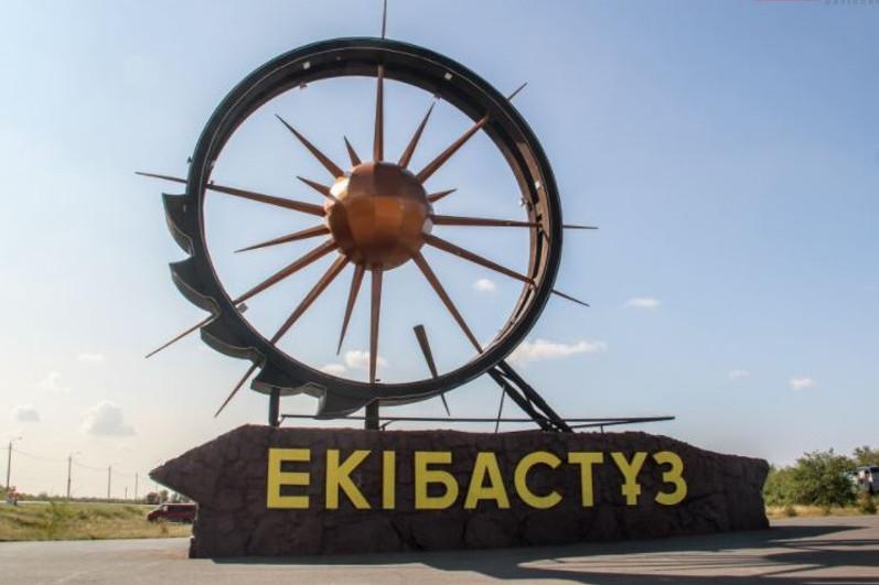Более чем 1 трлн тенге составит планируемый объем производства в Экибастузе