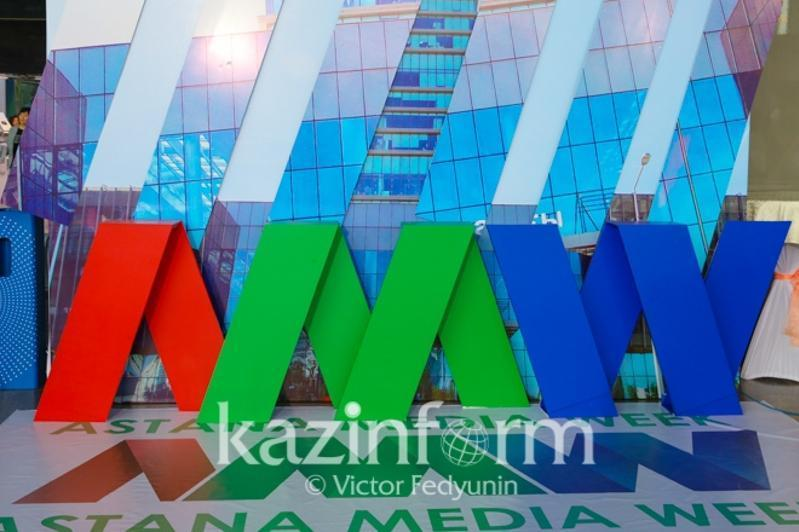 Astana Media Week-2021 to bring together world's leading mass media top managers