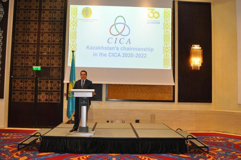Priorities of Kazakhstan's chairmanship of CICA presented in Qatar