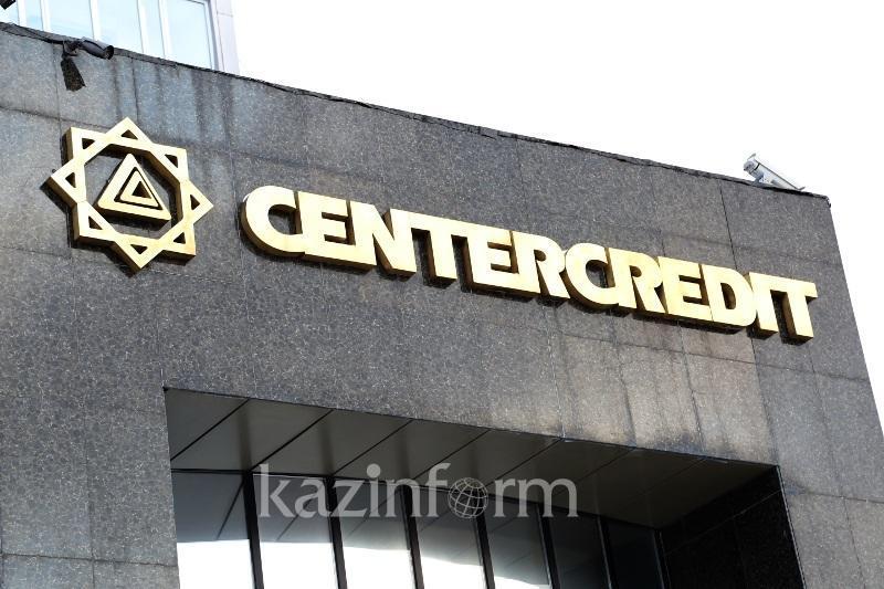 «Bank TsentrKredıt» AQ Almatydaǵy atysqa qatysty pikir bildirdi