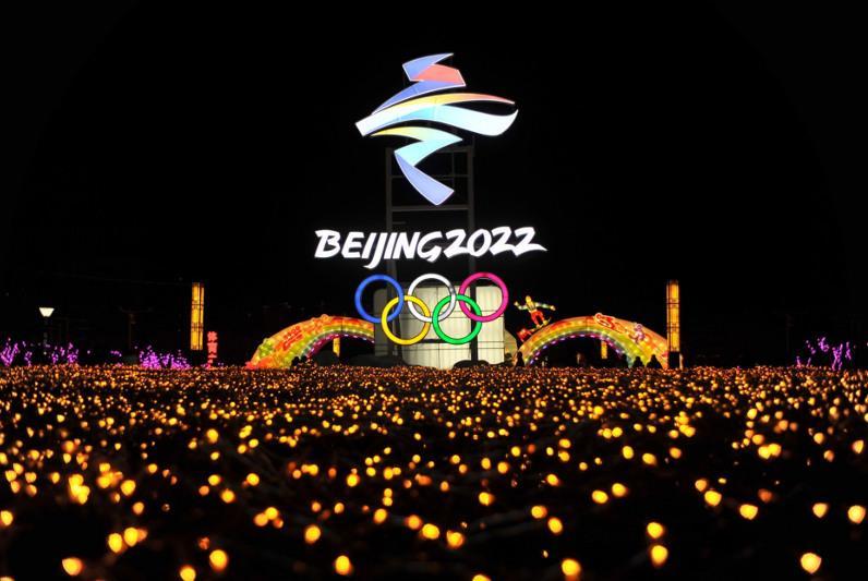 Церемония зажжения олимпийского огня Пекина-2022 пройдет без зрителей