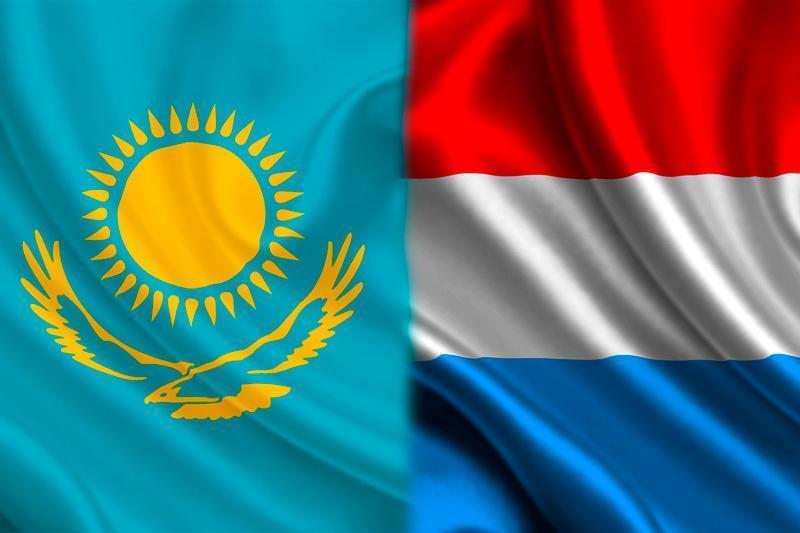 哈萨克斯坦-卢森堡投资座谈会在布鲁塞尔举行